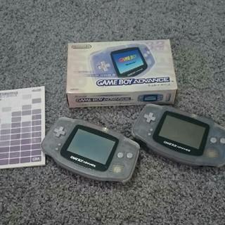 ゲームボーイアドバンス(ゲームボーイアドバンス)のゲームボーイアドバンス 2台セット(携帯用ゲーム機本体)