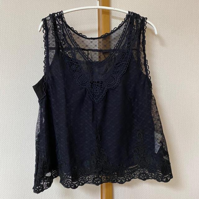 Ungrid(アングリッド)のシースルーノースリトップス レディースのトップス(シャツ/ブラウス(半袖/袖なし))の商品写真