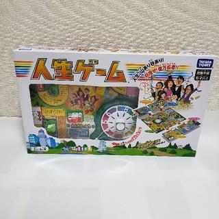タカラトミー(Takara Tomy)の人生ゲーム2016 新品未開封 タカラトミー ボードゲーム(人生ゲーム)