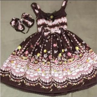 BABY,THE STARS SHINE BRIGHT - ☆Icing Dancing Cake柄シュガージャンパースカート
