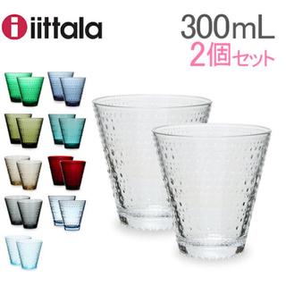 イッタラ(iittala)のイッタラ カステヘルミ ペアグラス(グラス/カップ)