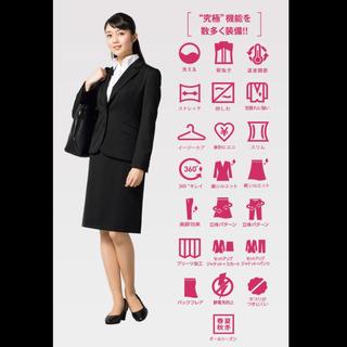 AOKI 究極の就活スーツ スカート