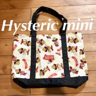 ヒステリックミニ(HYSTERIC MINI)のヒスミニ トート バッグ hysteric glamour ナイロン  大きい(トートバッグ)