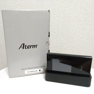 NEC - NEC☆Aterm MR04LN LTEモバイルルータ