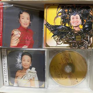 美空ひばり ベスト 豪華版 DVD付き(演歌)