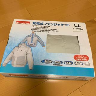 マキタ(Makita)のマキタ充電式ファンジャケット、空調服(工具/メンテナンス)