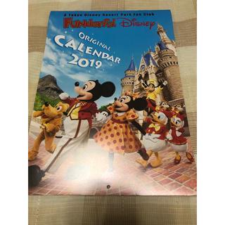 ディズニー(Disney)の旧フェイス カレンダー 2019(カレンダー/スケジュール)