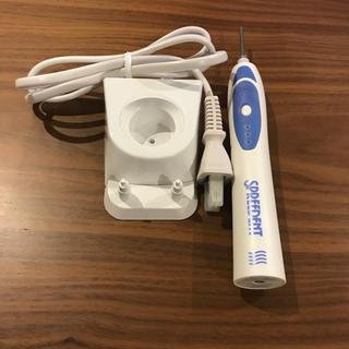 アムウェイ(Amway)のSPREEDENT電動歯ブラシ(電動歯ブラシ)