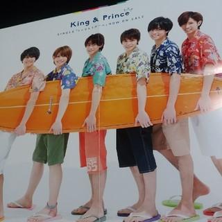 ジャニーズ(Johnny's)のKing&Princeピンナップ(アイドルグッズ)