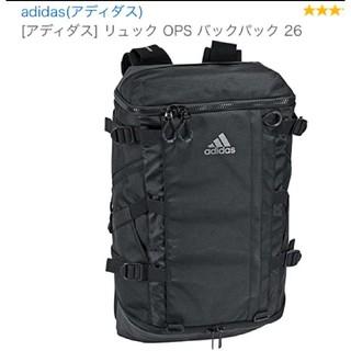 アディダス(adidas)の【限定品】アディダス OPS リュック 26L(バッグパック/リュック)