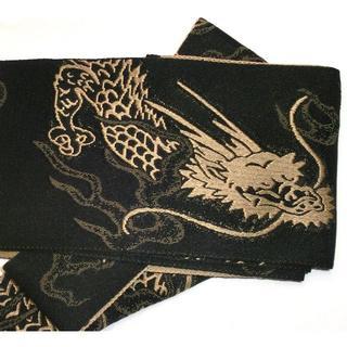 男のゆかた帯 龍の簡単に結べる帯 新品 かんたんに結べる帯(浴衣帯)