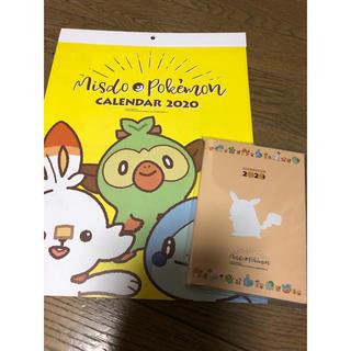 ミスド ポケモン 2020年  カレンダー、手帳(カレンダー/スケジュール)