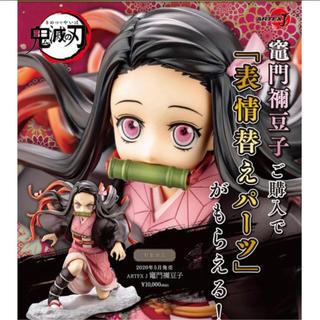 KOTOBUKIYA - 鬼滅の刃 禰豆子 コトブキヤ 限定パーツ付き