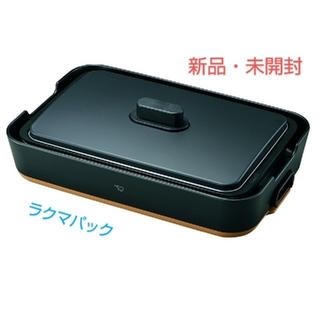 象印 - 【新品・未開封】象印 ホットプレート スタン STAN EAFA10-BA