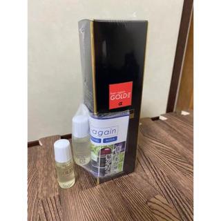 ナルシー 薬用ヘヤーゲンゴールド II 150ml 育毛剤(スカルプケア)
