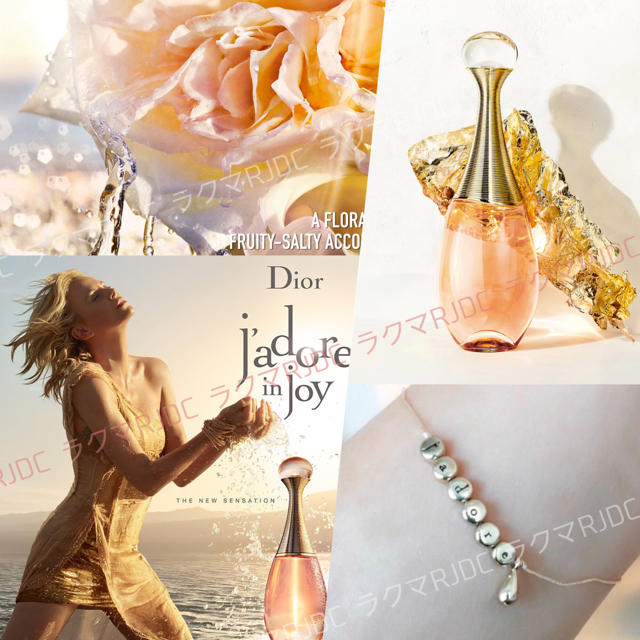 Dior(ディオール)の【新品未使用】ディオール VIP限定 非売品 ジャドールインジョイ ブレスレット レディースのアクセサリー(ブレスレット/バングル)の商品写真