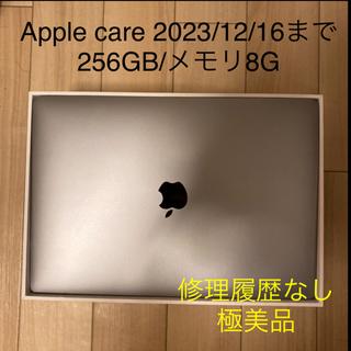 Apple - MacBook Air 2018 256GB スペースグレー 13.3インチ