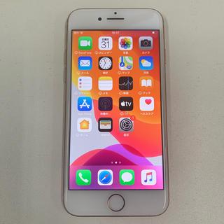 アイフォーン(iPhone)のiPhone8 64 96998(スマートフォン本体)