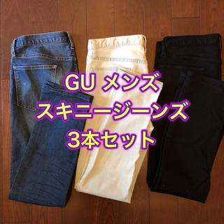 ジーユー(GU)のGU メンズ スキニーパンツ ジーパン(デニム/ジーンズ)