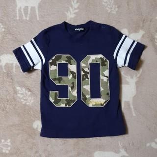 クレードスコープ(kladskap)のkladskap Tシャツ90cm(Tシャツ/カットソー)