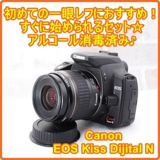 キヤノン(Canon)の★ 初心者さんにおすすめ♪ キャノン Kiss Digital N ★(デジタル一眼)
