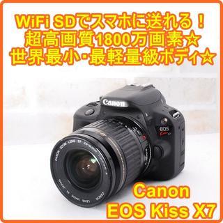 キヤノン(Canon)の★ 極上美品 WiFiでスマホに転送OK!キヤノン EOS Kiss X7 ★(デジタル一眼)