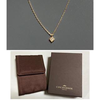 ココシュニック(COCOSHNIK)のココシュニック COCOSHNIK 一粒ダイヤモンド ネックレス 格安 美品(ネックレス)