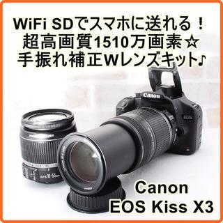キヤノン(Canon)の★ 極上美品 キヤノン Kiss X3 ダブルレンズキット スマホに転送OK ★(デジタル一眼)