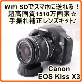 キヤノン(Canon)の★ 極上美品 憧れのキヤノン一眼レフ Kiss X3 スマホに転送OK ★(デジタル一眼)