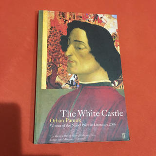 英語 The White Castle Orhan Pamuk(洋書)
