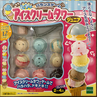 EPOCH - 【美品】アイスクリームタワー バランスゲーム
