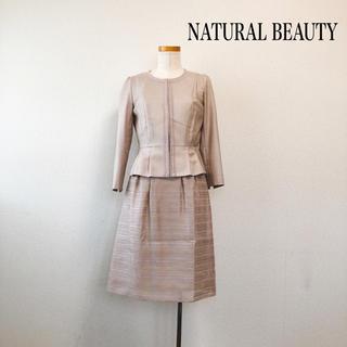 ナチュラルビューティー(NATURAL BEAUTY)のNATURAL BEAUTY スーツ ジャケット ワンピース 春 夏 上品素敵♡(スーツ)