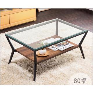 【北欧】ガラステーブル 幅80cm(ローテーブル)