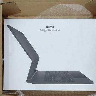 アイパッド(iPad)の11インチ 日本語 iPad Pro用 Magic Keyboard jis(タブレット)