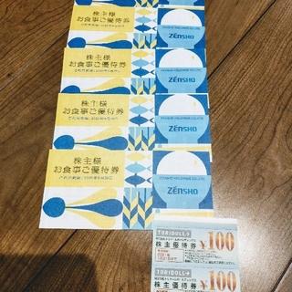 ゼンショーグループ 株主優待券 15000円分  オマケつき(レストラン/食事券)