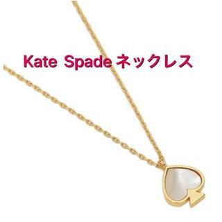 kate spade new york - 新品 VICTORIA'S SECRET チャーム