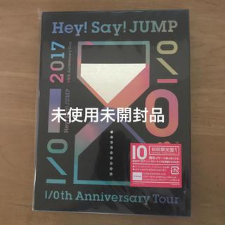 ヘイセイジャンプ(Hey! Say! JUMP)のHey!Say!JUMP I/O LIVE DVD 【初回限定盤1】(ミュージック)