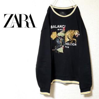 ZARA - 【ZARA】トレーナー 刺繍 アニマル プルオーバー