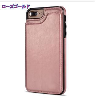 【即購入不可】iPhoneケース PUレザー カード収納付き(iPhoneケース)