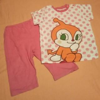 アンパンマン - ドキンちゃんパジャマ(100) 半袖2枚+ズボン