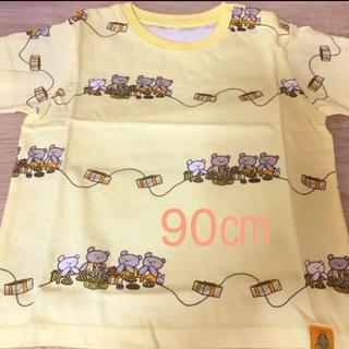 UNIQLO - ユニクロ しろくまちゃんTシャツ 90㎝ 新品未着用
