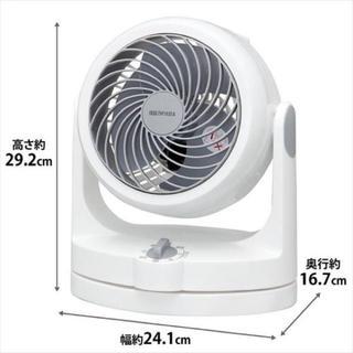 アイリスオーヤマ(アイリスオーヤマ)のサーキュレーター 送風機 扇風機 アイリスオーヤマ 新品(サーキュレーター)