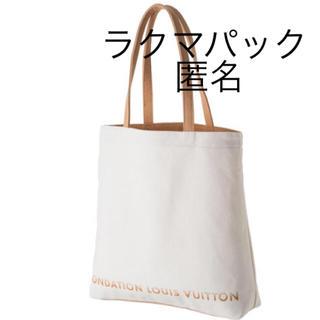 LOUIS VUITTON - 日本未発売 ルイヴィトン美術館 限定 トートバッグ LV 白