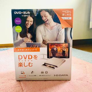 アイオーデータ(IODATA)のI-O DATA DVDミレル DVRP-W8AI(ポータブルプレーヤー)