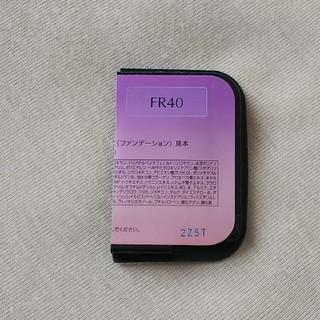 カバーマーク(COVERMARK)のカバーマーク フローレスフィット ファンデーション サンプル FR40(ファンデーション)