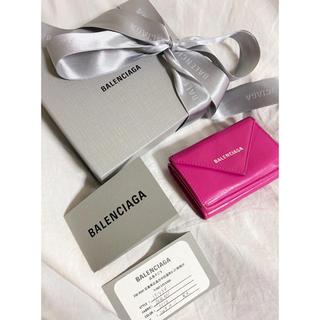 Balenciaga - バレンシアガ ペーパーミニウォレット 財布 二つ折り財布