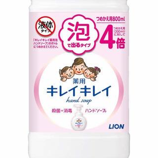 キレイキレイ薬用 泡ハンドソープ 特大サイズ 800ml(ボディソープ/石鹸)