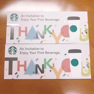 スターバックスコーヒー(Starbucks Coffee)のスタバ ドリンクチケット2枚セット(フード/ドリンク券)