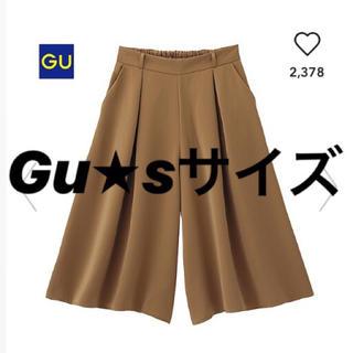 ジーユー(GU)の《GU/ジーユー》イージードレープガウチョパンツA オフィスカジュアル  夏服(カジュアルパンツ)