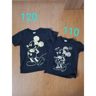 120と110 ミッキー&ミニー 黒×ゴールド